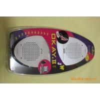 折叠式超薄型外响音响 笔记本电脑音响 MP3 MP4 IPOD CD MD PC