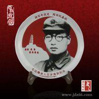 国庆节纪念瓷盘定制 唐龙陶瓷