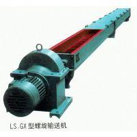 LS螺旋输送机 埋刮板输送机 星型卸灰阀 靠谱厂家供应