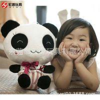 可爱坐姿熊猫毛绒玩具定制加工定制小熊猫毛绒玩具定制吉祥物熊猫