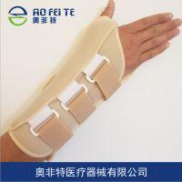 加工定制加长护腕加支撑条术后固定手腕OEM出口批发定做护手带