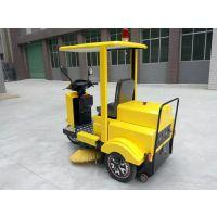 正品电动清扫车厂家供应电动扫地车价格