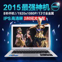 13寸XPS戴尔笔记本电脑 i5 i7游戏超极本 全金属刀锋 高清屏电脑
