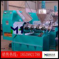 食用油加工设备/大型全自动榨油机 螺旋榨油机 小型花生油榨油机