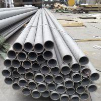 河南不锈钢管 304焊接不锈钢管厂家直销价格实惠