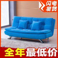 多功能折叠沙发床 休闲沙发床 布艺沙发客厅现代小户型懒人批发