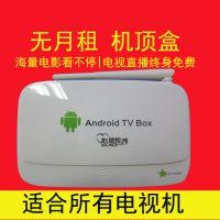 安卓无线wifi播放器 智能高清网络机顶盒  电视盒子 免费看电影