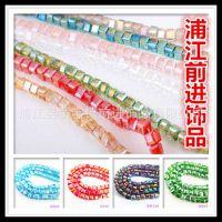 水晶四方珠 立方体玻璃珠子高温电镀彩AB diy手工串珠纸巾盒材料