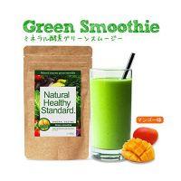 日本Natural Healthy Standard酵素青汁瘦身代餐200g