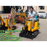宏德游乐供应新款游乐设备小型挖掘机 ETWJJ-90儿童挖掘机