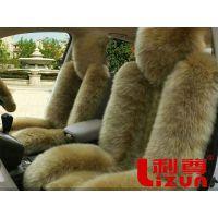 供应冬季汽车坐垫|羊毛汽车坐垫|羊剪绒汽车坐垫