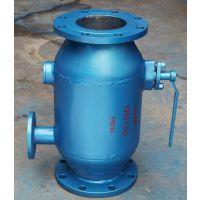 上海英尚电站阀门主要生产给排水阀门,反冲洗法兰过滤器ZPG-I,欢迎采购。
