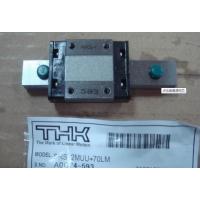 HSR12RM不带法兰微型滑块/THK导轨/THK导轨副上海一级代理商