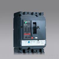 施耐德塑壳断路器NSX100L 4P固定式施耐德断路器娄底代理