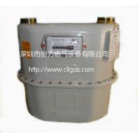 工业用G16/G25膜式燃气表|煤气计量表|气体流量计