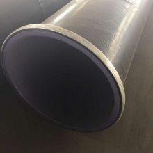 3PE防腐管,武汉环氧涂塑管