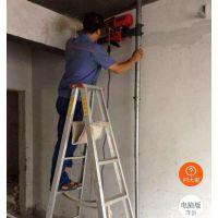 南京热水器打孔服务、地面钻孔(深孔)玻璃打孔