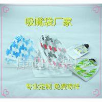 (QS认证)异形吸嘴包装袋 壶嘴自立袋 液体类站立式包装袋 浙江宁波