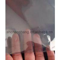 电子器件包装 防静电屏蔽袋 透明屏蔽袋 防潮屏蔽袋