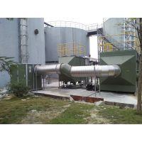 MILES牌湖南湖北垃圾焚烧发电厂活性炭吸附除臭设备|化学洗涤除臭设备加工