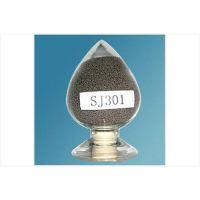 sj301焊剂哪家好?、梅州市sj301焊剂、实惠德焊接材料