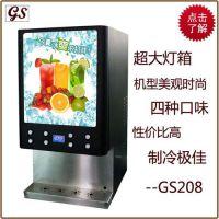 现调冷热奶茶机、冷热奶茶机、商业冷热奶茶机
