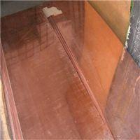 优质T2纯铜板 精轧1.0mm纯铜板 亮面紫铜板价格
