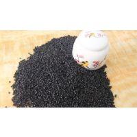 五金配件|电饭锅外壳|空调配件的广东改性塑料pvc颗粒