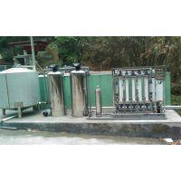 东莞合鑫专业制造、加工、安装中小型UF超滤水处理设备、