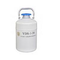 贮存液氮罐 铝合金储罐 金凤YDS-1-30