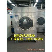 航天品牌50公斤电加热烘干机|服装烘干设备|毛巾床单烘干机