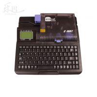 赛恩瑞德线号机C-180T线号打印机连接电脑号码管打号机打字机