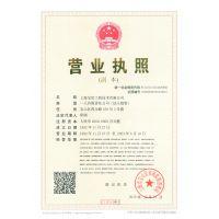 上海为什么要做房屋检测鉴定