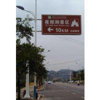 贵阳道路标牌,六盘水交通标牌,遵义反光标牌-贵州道和安交通设施厂家