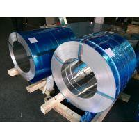 供应34CrAlNi7-10渗碳结构钢/规格 成分