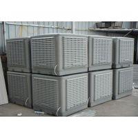 乐清供应宝利丰环保降温节能水冷空调 蒸发式水帘空调