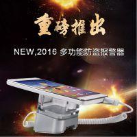 广州手机卖场防盗系统 华为小米手机报警器 厂家直销