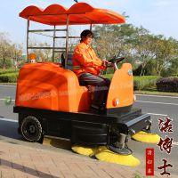 洁博士厂家直销1980驾驶扫地机电动扫地车 物业清扫车 小型道路清扫机 高质量小区清扫车 扫吸相结合