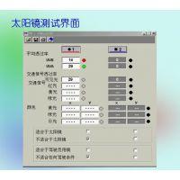 眼镜镜片投射比专用测试仪/日本 (带度数 型号:ZX7MTM-3+库号:M46280