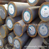 闽创联合 供应宝钢65MN弹簧钢 高强度高淬透性 冷轧弹簧钢圆钢