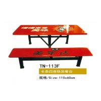 湖南省童年风车快餐店成套餐桌椅安装 张家界厂家食堂专用餐桌椅尺寸/价格