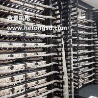 开放式布线系统 结构化综合布线系统 综合布线系统