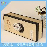 包装盒安徽黄山太平猴魁包装设计绿茶礼盒定制套装盒广东汕头厂家