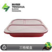 th 一次性塑料材质快餐盒 腾华 红色外卖便当保鲜盒 10.12
