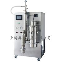 江苏乔跃品牌热敏性JOYN-2000低温真空喷雾干燥机价格