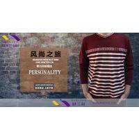 羊毛衫39元1件!!!竹纤维男士羊毛衫,男士羊毛衫,男士打底衫,竹纤维男士保暖羊毛衫