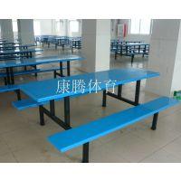 出口家具学生食堂餐桌椅 八人坐条凳食堂餐桌组合批发康腾体育