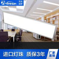 vinhon3001200led平板灯卫生间集成吊顶明装led厨卫灯嵌入式panel light