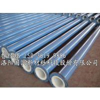 碳钢衬塑管 、废液处理碳钢衬塑管道