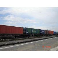上海宁波武汉长沙合肥-汉堡意大利荷兰明斯克铁路运输